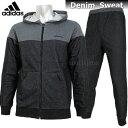 adidas アディダス デニム スウェット ジャケット パンツ 上下 DUP65 CD3001 DUP64 CD3005 ブラック