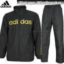 adidas アディダス Big Logo 裏起毛 ウィンドブレーカー ジャケット パンツ 上下 DUV76 CE0201 DUV66 CE0204 ブラック×ゴールド