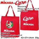 Mikasa ミカサ カープ レジャーバッグ 限定モデル トートバッグ BA21CA