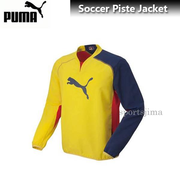 半額以下サッカージャケットメンズPUMAプーマメンズサッカーピステジャケット65364204ブレイジ
