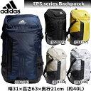 adidas アディダス EPS バッグ Backpack ...