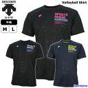 デサント 半袖 Tシャツ メンズ トレーニングウェア バレーボール 限定モデル ウェア DVUNJA53 3カラー 練習着 バレー DESCENTE 男女兼用 運動 ジム スポーツウェア ウエア シャツ 男性 人気 おすすめ