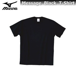 mizunoミズノ半袖メッセージTシャツ87WT210ブラック【あせるなおこるないばるなくさるなおこたるな】