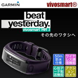 �㽪λ�ֶᡪ�����ݥ�ǹ��˳��䢡�ڥ��˥󥰥����å��ۥ����ߥ��GARMIN�� �饤�ե?�ꥹ�ȥХ�� �ӥܥ��ޡ��� [vivosmart HR J] Imperial Purple(��) ���������� 19557D/���סڤ����ڡ�