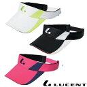 【LUCENT-ルーセント】 Ladies/レディース サンバイザー 【テニス/ソフトテニスグッズ・バドミントングッズ】