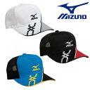 【MIZUNO-ミズノ】 キャップ 【キャップ/バイザー/テニス・ソフトテニス・バドミントングッズ】