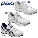 【●asics-アシックス】 GEL-VELOCITY 2 - ゲルベロシティー 2 オールコート用 【テニス/ソフトテニスシューズ】