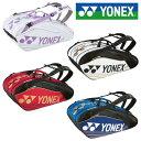 【YONEX-ヨネックス】 PROシリーズ ラケットバッグ9(リュック付) テニス9本用 【ラケットバック/テニス・ソフトテニス・バドミントンバッグ】