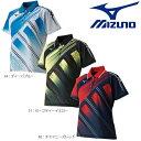 MIZUNO ミズノ レディース 半袖ゲームシャツ ユニホーム テニス ソフトテニス バドミントン ウェア