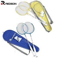 【REDSON-レッドソン】 バドミントンセット/ラケット2本セット/シャトル2個付き 【バドミントン/バトミントン】の画像