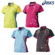 【asics-アシックス】 W'S/レディース/女性 半袖ゲームシャツ/ユニホーム 【卓球ウェア/卓球ユニフォーム】