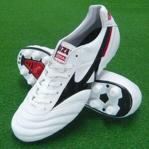 SportsHEART オリジナル モレリア ホワイト ブラック サッカー スパイク