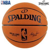 【SPALDING-スポルディング】 NBAレプリカボール 5号球 小学生用 【バスケットボール/バスケボール】の画像