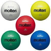 【molten-モルテン】 ソフトサーブ 軽量バレーボール 4号球 【バレーボール用品//練習球】の画像