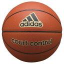 【adidas-アディダス】 コートコントロール 7号球 【バスケットボール/バスケットボール用品】