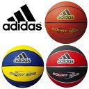【adidas-アディダス】 コートサイド 7号球 【バスケットボール/バスケットボール用品】