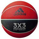 【adidas-アディダス】 アディダス 3×3 バスケット...