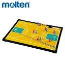 【molten-モルテン】 バスケットボール用 立体作戦盤/作戦ボード 【作戦ボード/バスケットボール用品】