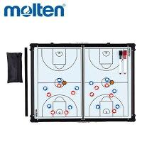 【molten-モルテン】 バスケットボール用 折りたたみ式作戦盤/作戦ボード 【作戦ボード/バスケットボール用品】の画像