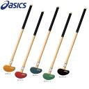 【asics-アシックス】 カラークラブ(一般用) 【グランドゴルフ/グラウンドゴルフ】
