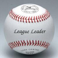 【MIZUNO-ミズノ】 硬式野球ボール リーグリーダー 高校練習球 1ダース 【野球用品/野球用ボール】の画像