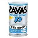 【減量するために!】 ザバス ウエイトダウン ヨーグルト味 1缶(336g)  【SAVAS-ザバス】 サプリメント/プロテイン