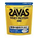 【理想とする筋肉のために!】 ザバス ホエイプロテイン100 バニラ味 1袋(2520kg)  【SAVAS-ザバス】 サプリメント/プロテイン