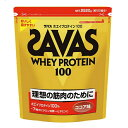 【理想とする筋肉のために!】 ザバス ホエイプロテイン100 ココア味 1袋(2520g)  【SAVAS-ザバス】 サプリメント/プロテイン