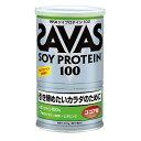 【体型維持のために!】 ザバス ソイプロテイン100 ココア味 1缶(315g)  【SAVAS-ザバス】 サプリメント/プロテイン