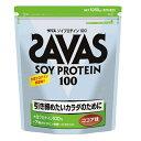 【体型維持のために!】 ザバス ソイプロテイン100 ココア味 1袋(1050g)  【SAVAS-ザバス】 サプリメント/プロテイン