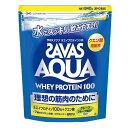 【理想の筋肉のために!】 ザバス アクア ホエイプロテイン 100 グレープフルーツ風味 1袋(840g)  【SAVAS-ザバス】 サプリメント/プロテイン