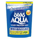 【理想の筋肉のために!】 ザバス アクア ホエイプロテイン 100 グレープフルーツ風味 1袋(1890g)  【SAVAS-ザバス】 サプリメント/プロテイン