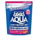 【理想の筋肉のために!】 ザバス アクア ホエイプロテイン 100 アセロラ風味 1袋(840g)  【SAVAS-ザバス】 サプリメント/プロテイン