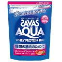 【理想の筋肉のために!】 ザバス アクア ホエイプロテイン 100 アセロラ風味 1袋(1890g)  【SAVAS-ザバス】 サプリメント/プロテイン