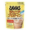 【ジュニアプロテイン!】 ザバス ジュニアプロテイン ココア味 1袋(840g) 【SAVAS-ザバス】 サプリメント/プロテイン