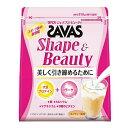 【ダイエット・健康に!】 ザバス シェイプ&ビューティープロテイン ミルクティー風味 1袋(210g) 【SAVAS-ザバス】 サプリメント/プロテイン