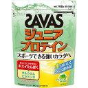 【ジュニアプロテイン!】 ザバス ジュニアプロテイン マスカット風味 1袋(700g)約50食分 【SAVAS-ザバス】 サプリメント/プロテイン
