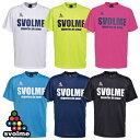 【夏物セール】 半袖ロゴプラTシャツ 【svolme-スボルメ】 フットサルウェア/サッカーウェア 【SALE/セール】
