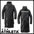 【冬物セール】 中綿ベンチコート 【ATHLETA-アスレタ】 フットサルウェア/サッカーウェア
