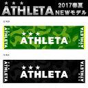 【NEWモデル】 スポーツタオル 120cm×34cm 【ATHLETA-アスレタ】 フットサルウェア/サッカーウェア