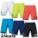 【夏物セール】 ポケット付きプラクティスパンツ 【ATHLETA-アスレタ】 フットサルウェア/サッカーウェア 【SALE/セール】