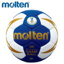 【molten-モルテン】 ヌエバX5000 ブルー×ホワイト 2号球 国際公認球 【ハンドボール用品】