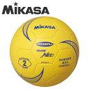 ハンドボール 2号球 ソフト 軽量球 ミカサ MIKASA