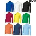 【GAVIC-ガビック】 長袖ストレッチインナートップ/インナーシャツ 【フットサルウェア/サッカーウェア】
