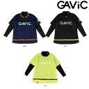【GAVIC-ガビック】 プラクティスシャツ&インナーセット 2点セット 【フットサルウェア/サッカーウェア】