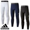 【激安SALE】 TEAM TF BASE ロングタイツ/ロングスパッツ 【adidas-アディダス】 サッカーウェア/フットサルウェア 【SALE/セール】◎