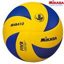 【MIKASA-ミカサ】 練習球 4号球 バレーボール 【バレーボール用品/試合球】