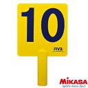 【MIKASA-ミカサ】 選手交代ボード 2組セット No1〜20 【バレーボール用品/バレーグッズ】