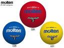 モルテン:ドッジボール 2号球【molten ドッジボール ボール 教育用 dodgeball】【あす楽_土曜営業】【あす楽_日曜営業】