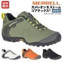 メレル MERRELL CHAMELEON 8 STORM GORE TEX カメレオン8ストーム ゴアテックス スニーカー フェス アウトドア 登山 ハイキング カジュアル M033671
